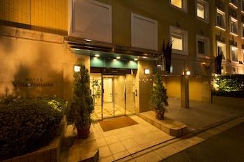 Hotel - Hotel Villa Fontaine Tokyo-Jimbocho