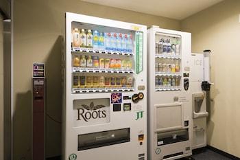 HOTEL VILLA FONTAINE TOKYO-SHIODOME Vending Machine