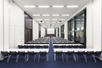 HOTEL VILLA FONTAINE TOKYO-SHIODOME Meeting Facility