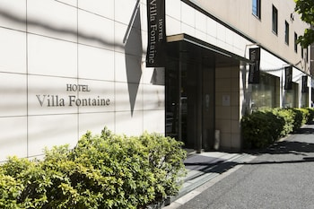 Hotel - Hotel Villa Fontaine Tokyo-Ueno Okachimachi