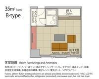 HOTEL VILLA FONTAINE VILLAGE KYOTO