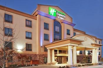 Hotel - Holiday Inn Express & Suites Denton UNT- TWU
