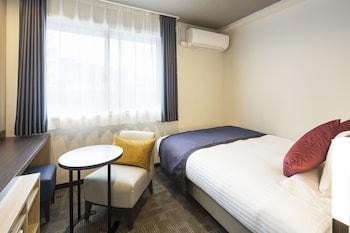 Standard Double Room, Smoking (Eco Plan - No Linen Services)