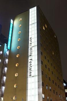 Hotel - Hotel Villa Fontaine Tokyo-Otemachi