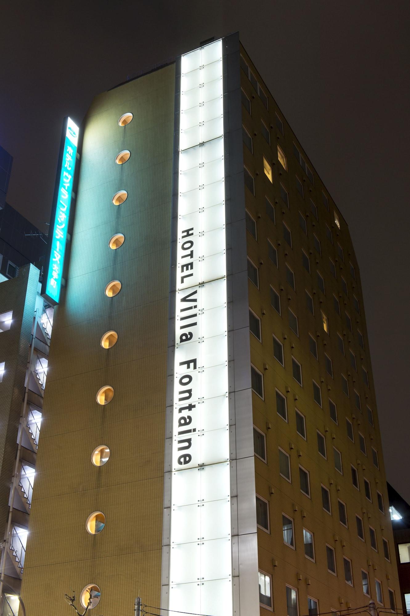 Hotel Villa Fontaine Tokyo-Otemachi, Chiyoda