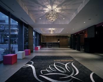 Hotel - Hotel Villa Fontaine Tokyo-Kudanshita