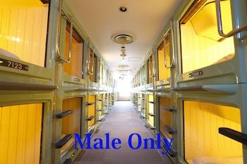 シングル カプセル ルーム (男性のお客様のみ, シングルベッド1台)|2㎡|新宿区役所前カプセルホテル