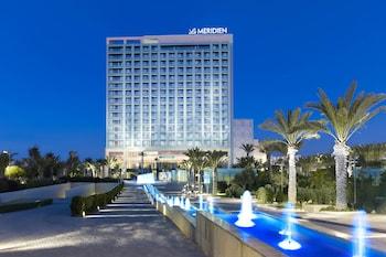 Hotel - Le Méridien Oran Hotel & Convention Centre