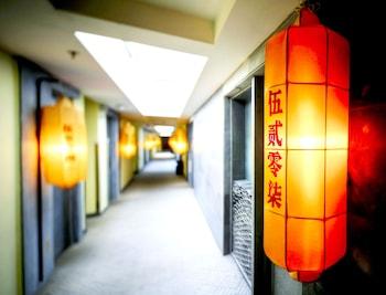 チャイナ コミュニティ アート ハビタット ホテル (China公社逸居酒店)