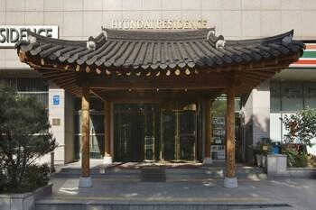 ヒュンダイ レジデンス ソウル