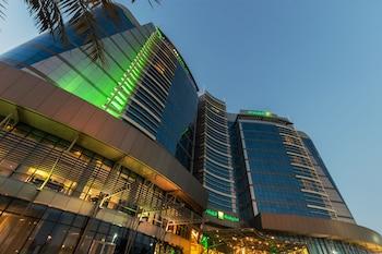 Hotel - Holiday Inn Abu Dhabi