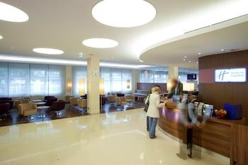 Hotel - Holiday Inn Express HAMBURG CITY CENTRE