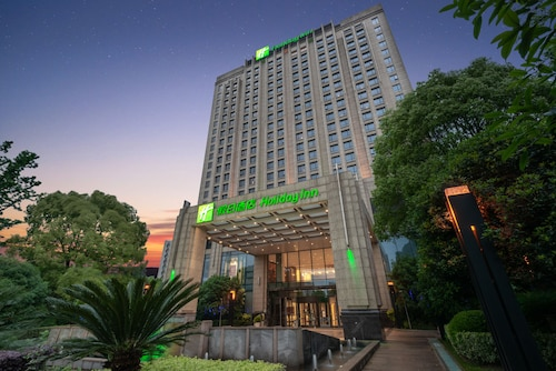 Holiday Inn Shanghai Jinxiu, Shanghai