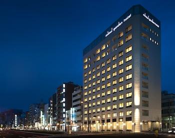 Hotel - Mitsui Garden Yotsuya Hotel
