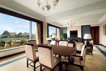 シャングリラ ホテル、桂林 (桂林香格里拉大酒店)