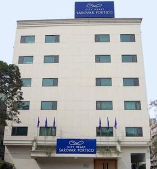 盧迪亞納薩羅巴巴爾廊下心城市飯店