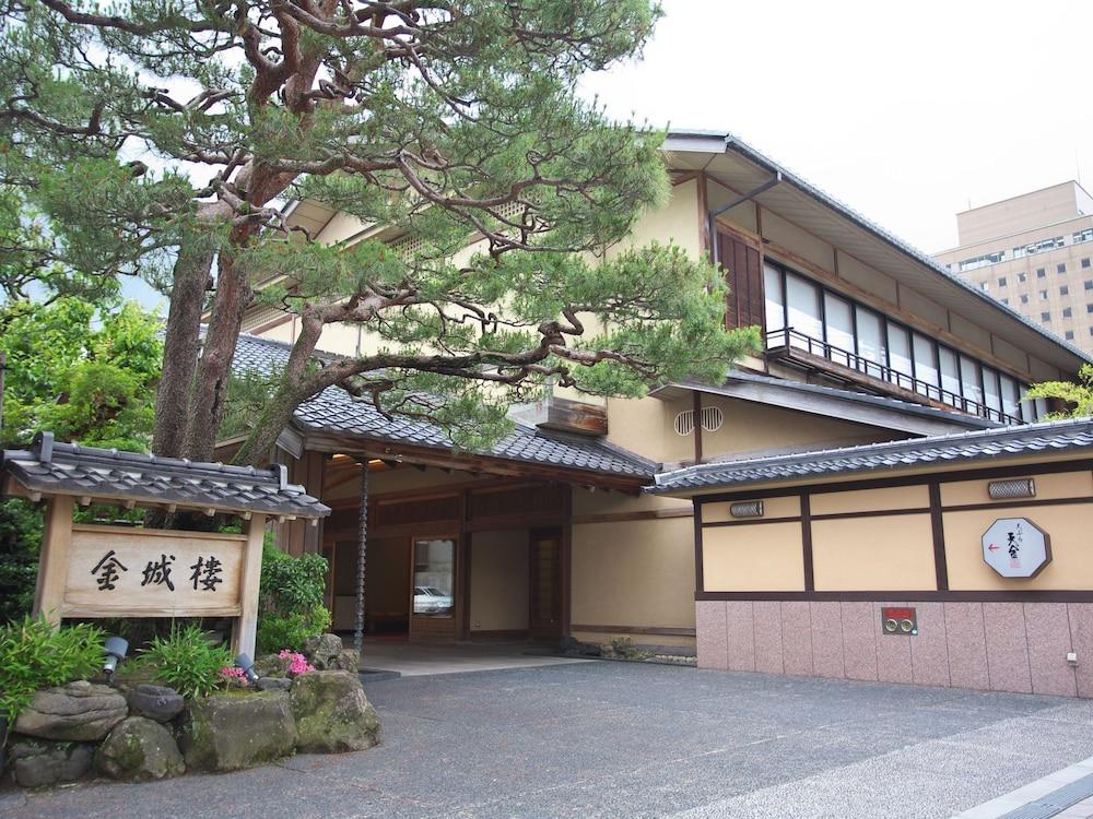 Kinjohro Kanazawa