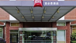 ibis Wuhan Hankou Hotel