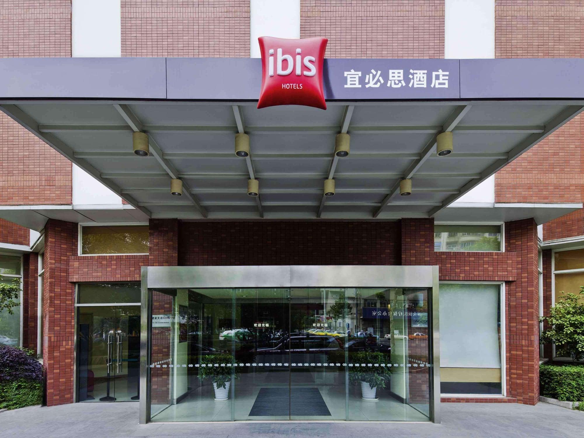 ibis Wuhan Hankou Hotel, Wuhan