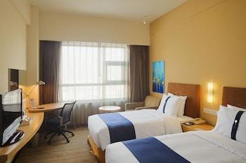 Hotel - Holiday Inn Express Suzhou Changjiang