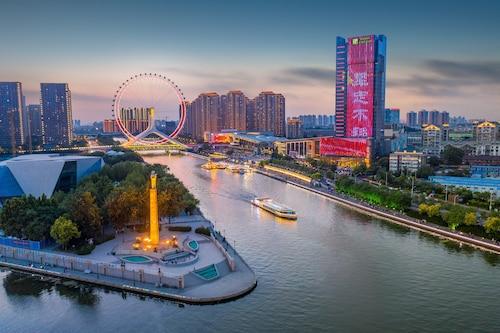 . Holiday Inn Tianjin Riverside, an IHG Hotel