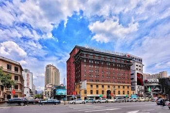 ジンジャン メトロポロ ホテル クラシック上海ピープルズ スクエア (锦江都城上海青年会经典酒店)