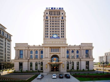 . Days Hotel Zhonghui Changshu