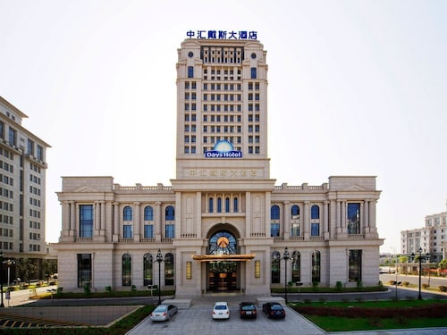 Days Hotel Zhonghui Changshu, Suzhou