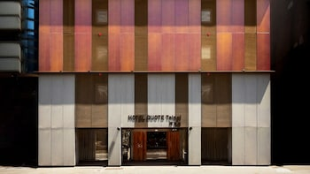 闊飯店 - 台北 HOTEL QUOTE Taipei
