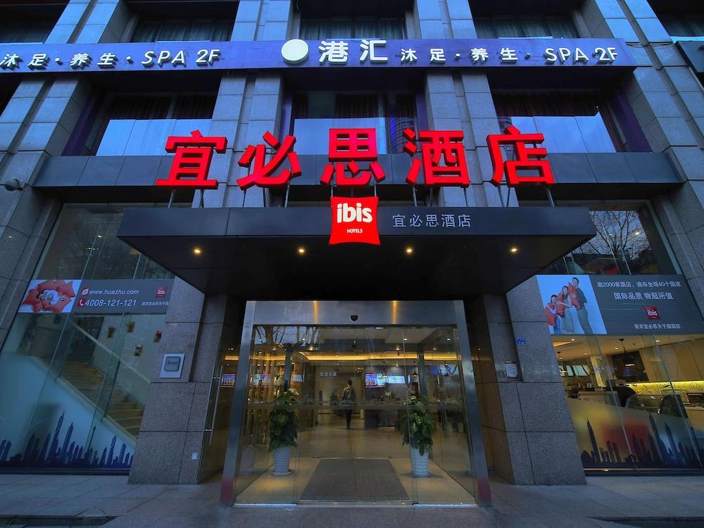 ibis Nanjing Zhonghua