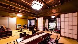 Urban Floor Guestroom With Private Hot Spring Bath