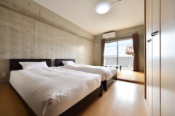 Oda (2 Rooms, Adjoining Room)