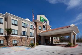休斯頓西北環城西路 8 智選假日飯店 Holiday Inn Express & Suites Houston NW/Beltway 8 West Road, an IHG Hotel