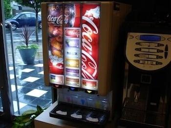 URBAIN HIROSHIMA EXECUTIVE Vending Machine