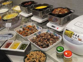 URBAIN HIROSHIMA EXECUTIVE Breakfast Area