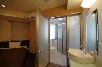 URBAIN HIROSHIMA EXECUTIVE Room