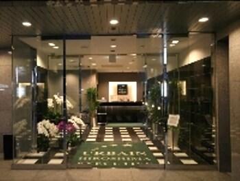 URBAIN HIROSHIMA EXECUTIVE Property Entrance