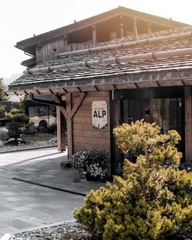 Hotel - Hôtel Alpaga