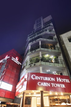 CENTURION HOTEL RESIDENTIAL AKASAKA Front of Property - Evening/Night