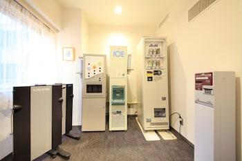 Hotel Grand City - Vending Machine  - #0