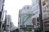 神戶三宮第一大飯店