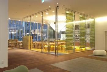 REMM HIBIYA Restaurant