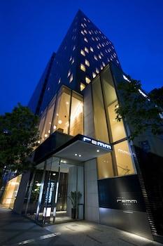 Hotel - remm Hibiya