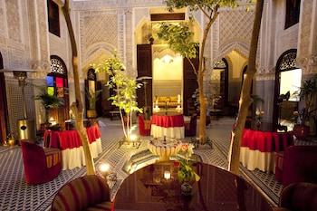 Hotel - Ryad Alya