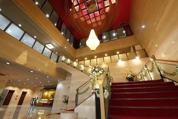 HOTEL HIROSHIMA GARDEN PALACE Lobby