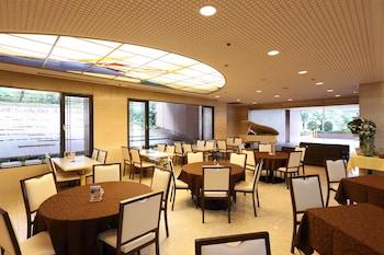 HOTEL HIROSHIMA GARDEN PALACE Dining
