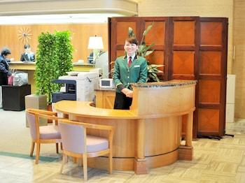 KKR HOTEL TOKYO Concierge Desk