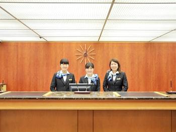 KKR HOTEL TOKYO Reception