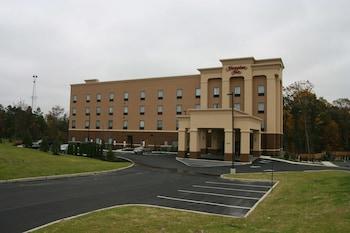 特拿爾斯威爾歡朋飯店 Hampton Inn Turnersville