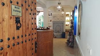 Hotel - Riad Tafilag